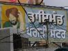india-graffiti-01